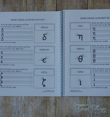 Greek Alphabet- How to Teach Biblical Greek at Home - Learn how to teach this easily at home.| www.joyinthehome.com